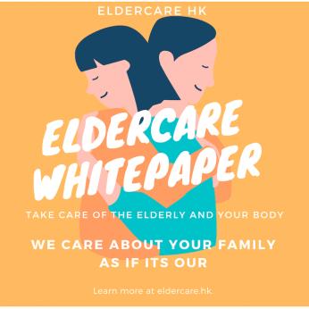 Eldercare whitepaper 1